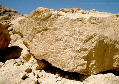 Sitio Cerro Blanco 2, valle de Copda